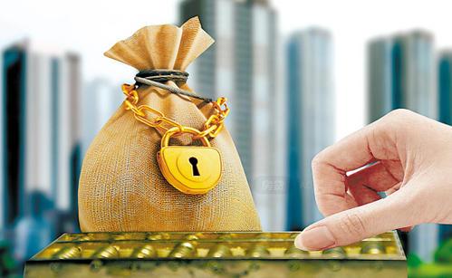 在澳大利亚如何投资ETFs(基金)