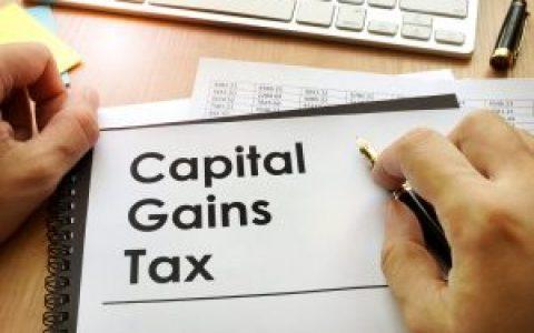 澳洲房产投资:什么是资本利得税(Capital Gain Tax)?