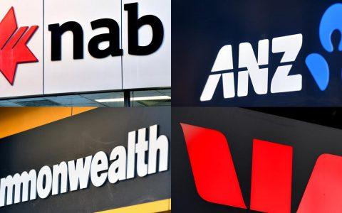 澳洲买房贷款:专业套餐(Professional Package),要不要选择专业包?