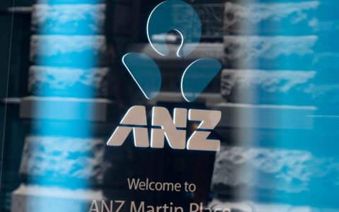 ANZ住房贷款完全指南,澳新银行最新利率
