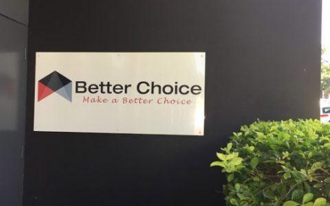 Better Choice 房贷测评 - 自雇人士澳洲贷款的新选择