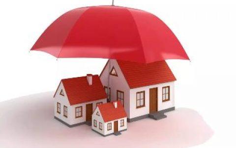 首次置业需要哪些Insurance?澳洲房产保险指南