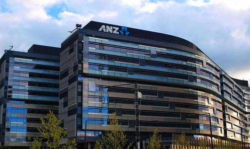 澳新银行( ANZ)表示房贷利率将在数月内上升