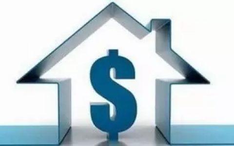 信用记录不佳如何贷款?澳洲不良信用住房贷款详解