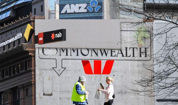 固定房贷利率上涨,或远早于澳洲央行加息