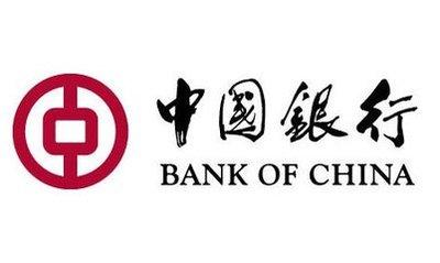 澳洲中国银行房贷申请(Bank Of China Australia)
