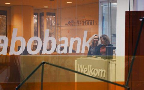 荷兰合作银行(Rabobank)贷款详解