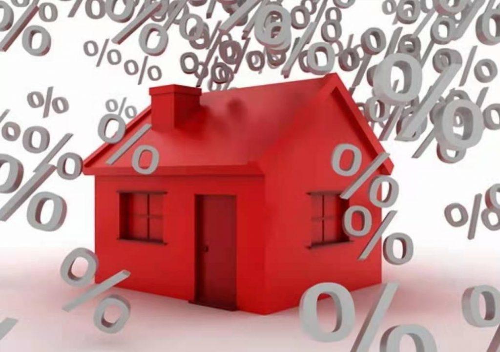 如何让银行降低你的房屋贷款利率?