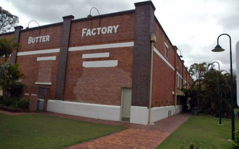 澳洲投资购买工厂申请商业贷款详解(Factory Loan)