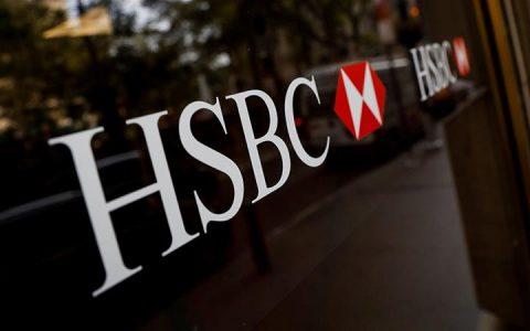 汇丰银行澳洲住房贷款完全指南,申请HSBC注意事项