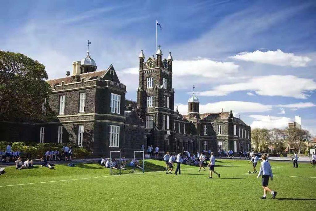 私立学校商业贷款 - 澳洲教育机构融资详解