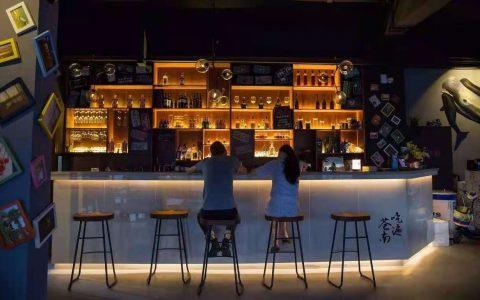澳洲购买酒吧如何申请商业贷款
