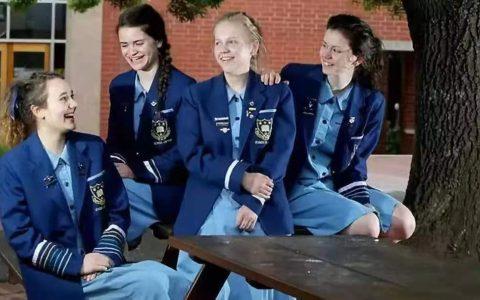性价比高的五个悉尼学区