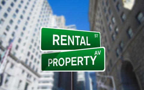 租金收入如何影响你的住房贷款?