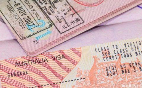 维州888B签证详解 - 墨尔本投资移民
