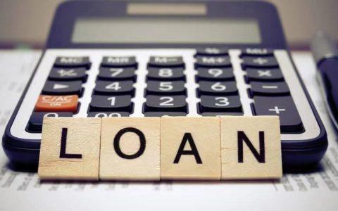 澳洲空置商业用地贷款详解 - Vacant Commercial Land Loan