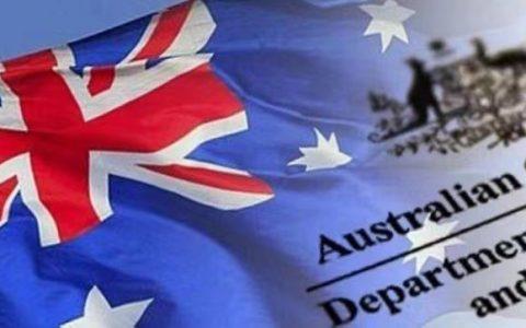 西澳投资移民188A签证 - 商业创新类型 (Western Australia)