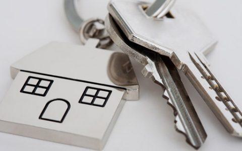 Dual Key公寓贷款详解(双钥匙公寓)