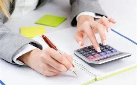买房成本计算器 - 澳洲购房一共有哪些费用?