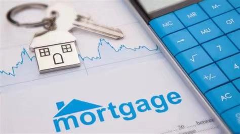 员工持股计划ESS住房贷款详解 - Employee Share Scheme