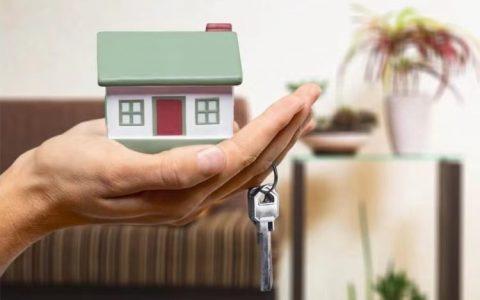 Residential还是Commercial?混合用途房产贷款攻略