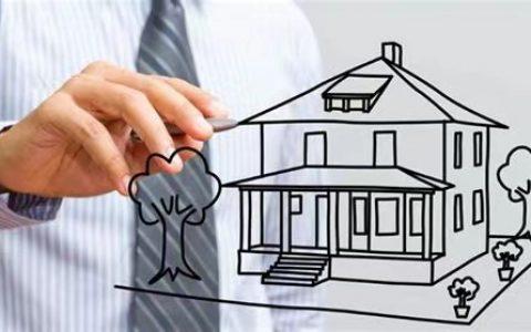 混合用途房产贷款 - Mixed Use Propoerty Loan详解