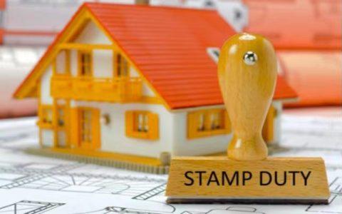 印花税计算器:澳洲各州买房需要交多少税?