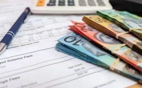 什么是负扣税?