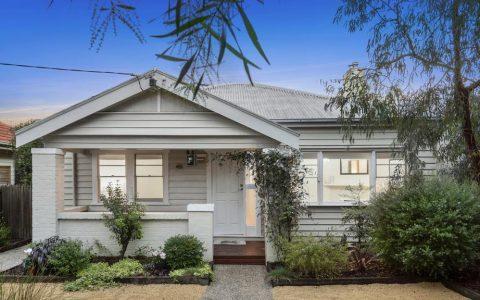 吉隆的房地产七位竞标者将内城住宅开出高价