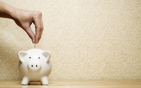 借款人将房屋资产作为十亿元的储蓄银行