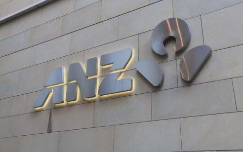 ANZ LMI详解 - 澳新银行高达95%的住房贷款比例