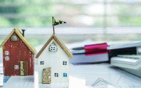 借贷比例高达97%,低首付住房贷款详解