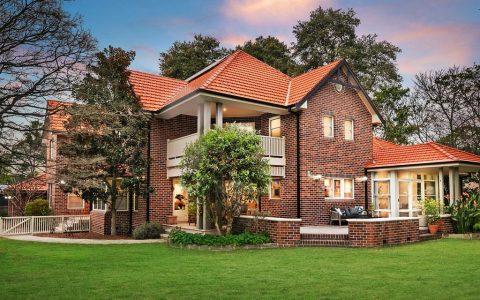 华罗庚的大房子在不到两周的时间里卖出了600多万元的价格